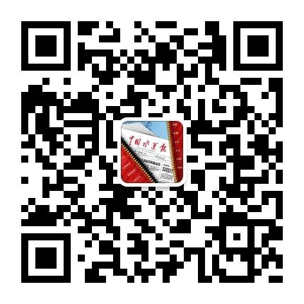 抗战时中共秘开美国公司 为党输送情报物资经费——中国水运网